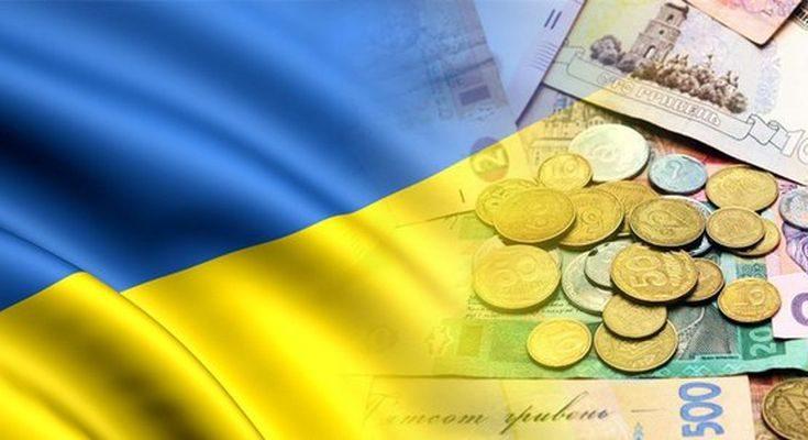 Доходы в бюджет Украины резко упали